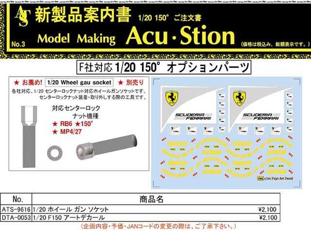acustion2013_08-3.jpg