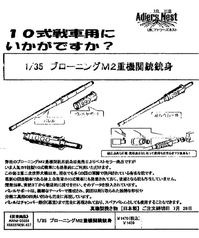 ad-01.jpg