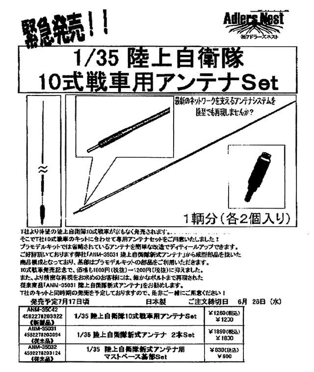 anm-90-01.jpg
