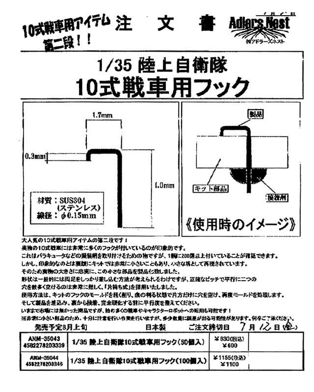 anm-90-02.jpg
