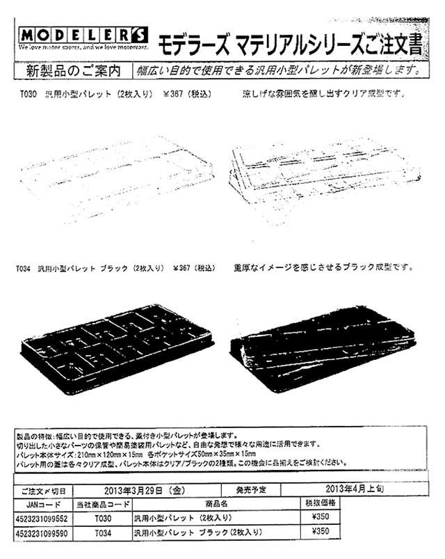 model-1.jpg