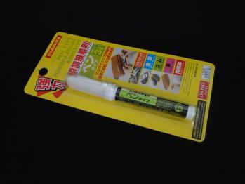 100円ショップでペンタイプの瞬間接着剤を購入しました。