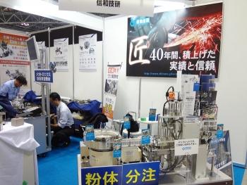 2013国際ロボット展 [パネル]