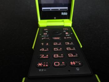 auの携帯電話 PRISMOIDを購入しました その1