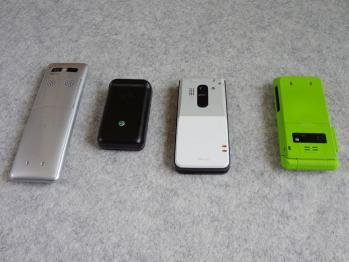auの携帯電話 PRISMOIDを購入しました その2