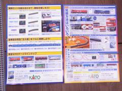 RIMG5001.jpg