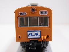RIMG5017.jpg