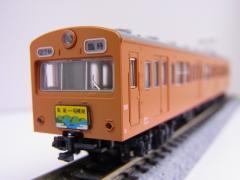 RIMG5039.jpg