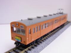 RIMG5040.jpg