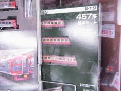 RIMG5266.jpg