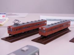 RIMG5368.jpg