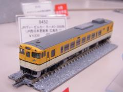 RIMG5387.jpg