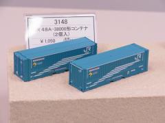 RIMG5391.jpg