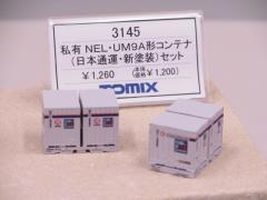 RIMG5392.jpg