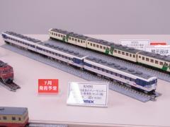 RIMG5400.jpg