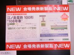 RIMG5605.jpg
