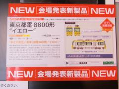 RIMG5609.jpg