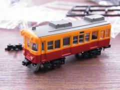 RIMG6020.jpg