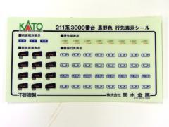 RIMG6093.jpg