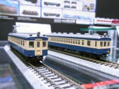 RIMG6480.jpg