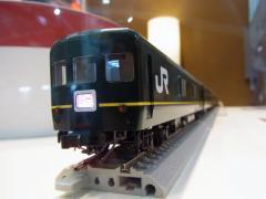 RIMG6500.jpg