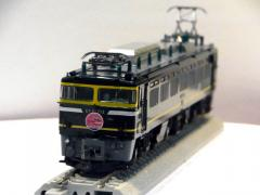 RIMG6502.jpg