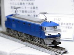 RIMG6525.jpg