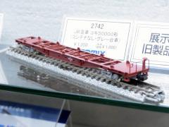 RIMG6529.jpg