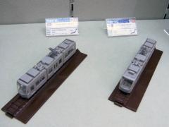 RIMG6550.jpg