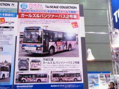 RIMG6559.jpg