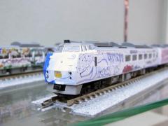 RIMG6570.jpg