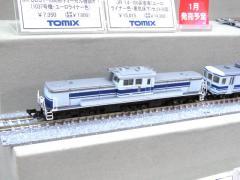 RIMG6580.jpg