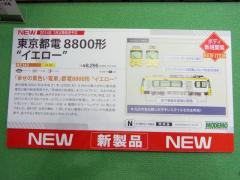 RIMG6593.jpg