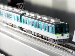 RIMG6650.jpg