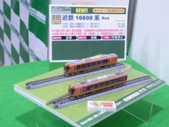 RIMG6687.jpg