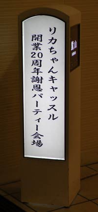 20th-01.jpg