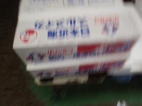 10冷凍イカ2013831