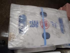 11冷凍サバ201393