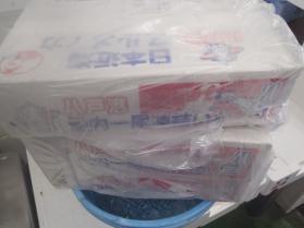 13冷凍イカ201393