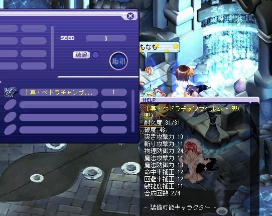 equipment11.jpg