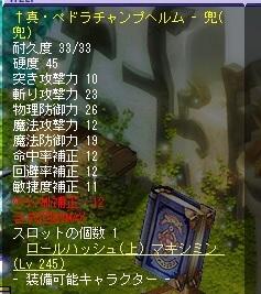 equipment12.jpg