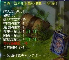 equipment13.jpg
