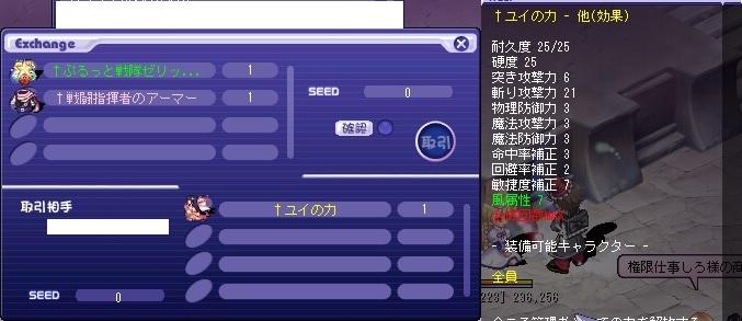 equipment9.jpg