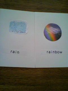虹のカード