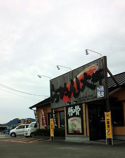 daigo2014091.jpg