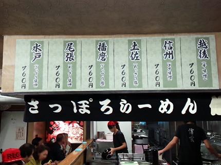 shingen2014106.jpg