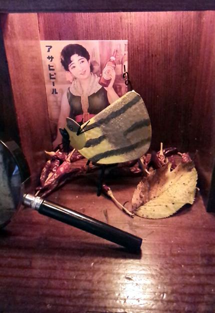 yamaneko2014094.jpg