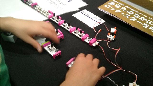 (動画あり)はじめまして、ブロック遊びみたいなシンセサイザー:littleBits × KORG #mft2013 : ライフハッカー[日本版]2
