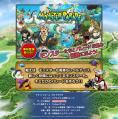 ついにドラクエまでブラウザゲームに 『ドラゴンクエスト モンスターパレード』発表!- ガジェット通信
