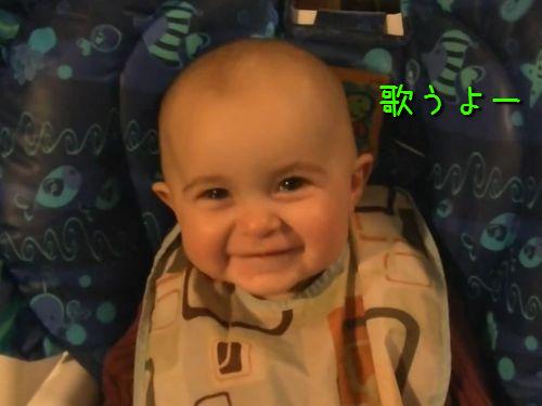 感動的なリアクション…お母さんの歌声に赤ちゃんの涙腺が崩壊してしまう(動画):らばQ